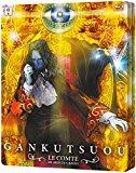 Gankutsuou [Blu-ray]