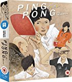 Ping Pong - Collector's Edition [Dual Format] [Blu-ray]