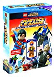Lego: Justice League - Attack Of The Legion Of Doom [Blu-ray] Blu Ray