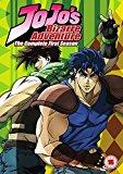 Jojo's Bizarre Adventure: The Complete First Season [DVD] [2015]