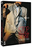 Stop Making Sense - Restored Edition [DVD]