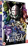 Code Geass Akito The Exiled: Part 1 And 2 [DVD]
