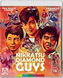 Nikkatsu Diamond Guys Vol 1 [Dual Format Blu-Ray + DVD]