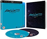 Evangelion 3.33 You Can (Not) Redo Collector's Edition Combo Pack [DVD]
