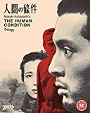 The Human Condition Trilogy Dual Format Blu-ray & DVD