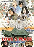 Love and Peace [DVD]