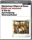 Mysterious Object At Noon [Blu-ray] [Region A & B & C]