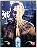 Hex [Blu-ray]