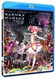 Puella Magi Madoka Magica The Movie: Part 2 - Eternal [Blu-ray]