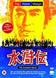The Water Margin: Complete Series [DVD]