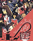 Day For Night [Criterion Collection] [Blu-ray] [2016]
