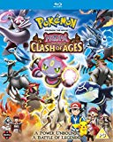 Pokemon The Movie: Hoopa and the Clash of Ages [Blu-ray]