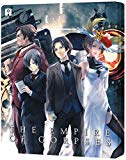 Project Itoh: Empire of Corpses - Collector's Edition [Dual Format] [Blu-ray]