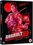Assault on Precinct 13: 40th Anniversary Limited Edition Box Set (Blu-ray)
