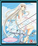 Chobits: The Chobits Collection [Blu-ray]