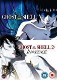Ghost In The Shell Movie Double Pack (Ghost In The Shell, Ghost In The Shell: Innocence) [DVD]