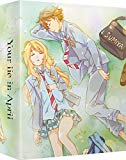 Your Lie is in April - Part 1 Collector's Edition [Blu-ray]