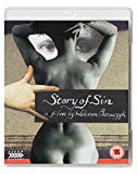 Story of Sin [Blu-ray] [Region A & B]