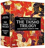 Seijun Suzuki's The Taisho Trilogy Limited Edition [Blu-ray] Blu Ray