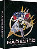 Martain Successor Nadesico - Collectors Edition [Dual Format] [Blu-ray]