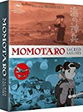 Momotaro, Sacred Sailors - Collectors BD [Blu-ray]