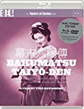BAKUMATSU TAIYÔ-DEN (Masters of Cinema) Dual Format (Blu-ray & DVD) edition