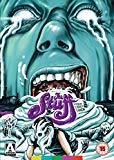 The Stuff [DVD]