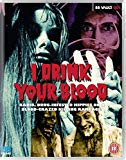 I Drink Your Blood [Blu-ray]