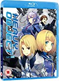 Heavy Object: Season 1 - Part 2 [Blu-ray]