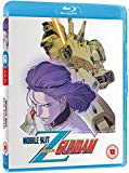 Mobile Suit Zeta Gundam - Part 2 [Blu-ray]