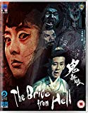 Bride from Hell (Blu-ray)