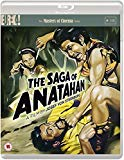 The Saga of Anatahan (1953) (Masters of Cinema) Dual Format (Blu-ray & DVD) edition