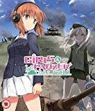 Girls Und Panzer: Der Film [Blu-ray]
