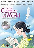 In This Corner Of The World [DVD]