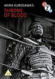 Throne of Blood (DVD) DVD