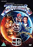 Terrahawks: The Complete Series [DVD]