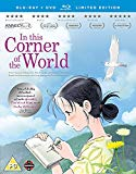In This Corner Of The World Collector's Edition Blu-ray