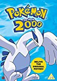 Pokemon: The Movie 2000 [DVD]