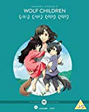 Hosoda Collection: Wolf Children Blu-ray Collector s Edition