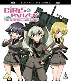 Girls Und Panzer: Anzio Battle OVA (BLU-RAY / DVD Combi)