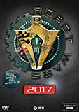 Robot Wars - The Complete Compendium 2017 [DVD]
