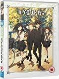 Hyouka - Part 1 - Standard (DVD)