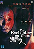 The Enchanting Ghost DVD