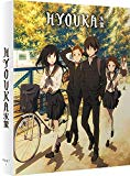 Hyouka - Part 1 - Collector's Edition (Blu-Ray)