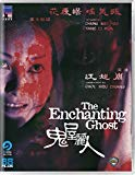 The Enchanting Ghost [Blu-ray] Blu Ray