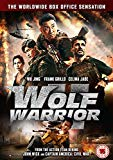Wolf Warriors [DVD]