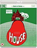 House (HAUSU) [Masters of Cinema] Blu-ray Blu Ray