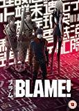 Blame! DVD