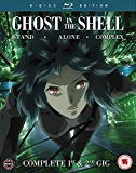 Ghost in the Shell: Stand Alone Complex Complete Series Collection - Blu-ray