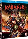 Kabaneri of the Iron Fortress: Season One DVD/BD Combo